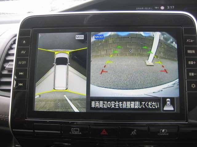 1.2 e-POWER ハイウェイスター V 防水シート/展示・試乗車(5枚目)