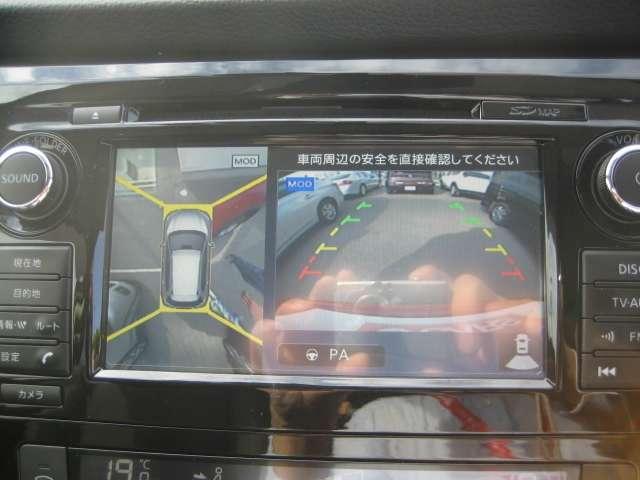 2.0 20Xt エマージェンシーブレーキパッケージ 2列車 4WD(5枚目)