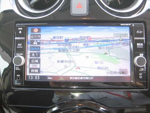 1.2 X DIG-S 純正メモリーナビ(MM318D-W)フルセグ・Bluetooth・ETC・ドラレコ・エマブレ・横滑り防止装置・アームレスト(4枚目)