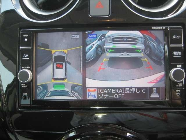 1.2 X DIG-S 純正メモリーナビ(MM318D-W)フルセグ・Bluetooth・ETC・ドラレコ・エマブレ・横滑り防止装置・アームレスト(5枚目)