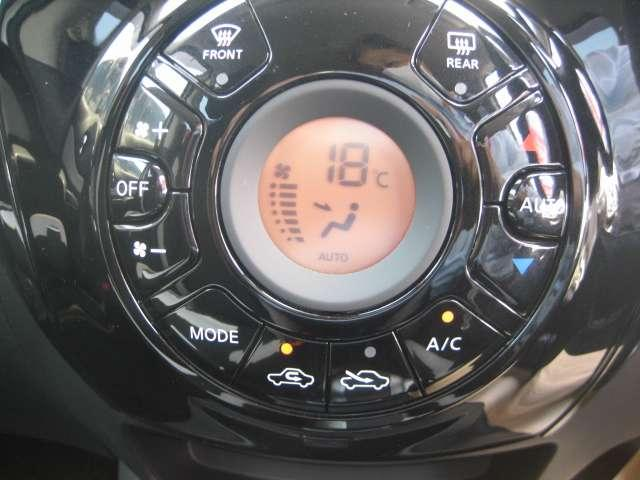 1.2 X DIG-S 純正メモリーナビ(MM318D-W)フルセグ・Bluetooth・ETC・ドラレコ・エマブレ・横滑り防止装置・アームレスト(6枚目)
