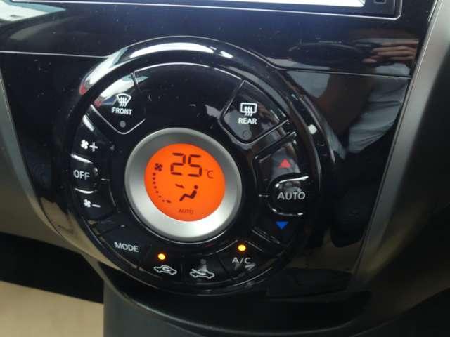 1.2 X DIG-S バックモニター エアバッグ バックM パワステ AC ナビ付 ワンオーナー車 CDチューナー ETC メモリーナビ ABS 記録簿 アイドリングST キーフリ- スマートKEY(15枚目)