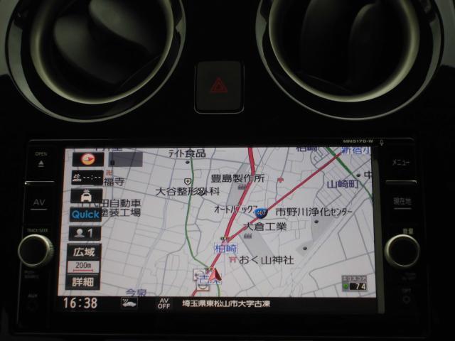 e-POWER X(4枚目)