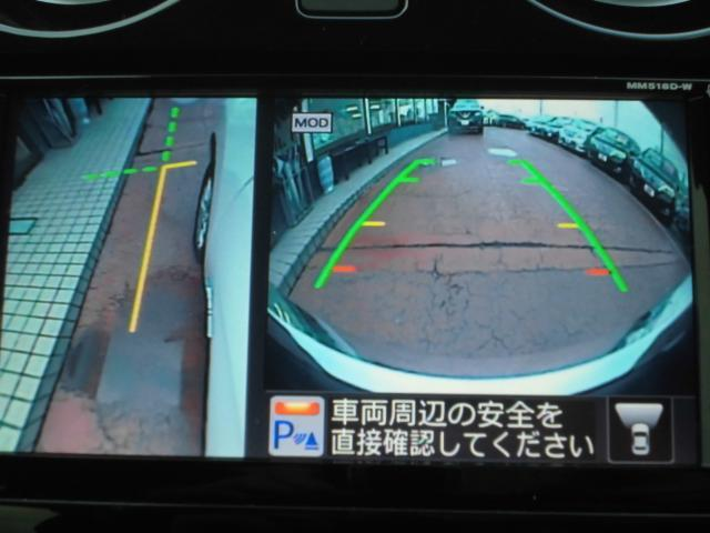 e-POWER X 【踏み間違い防止】(6枚目)