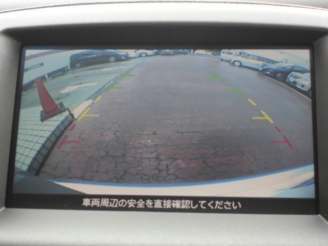 20M 【当店★お買い得車!】(5枚目)