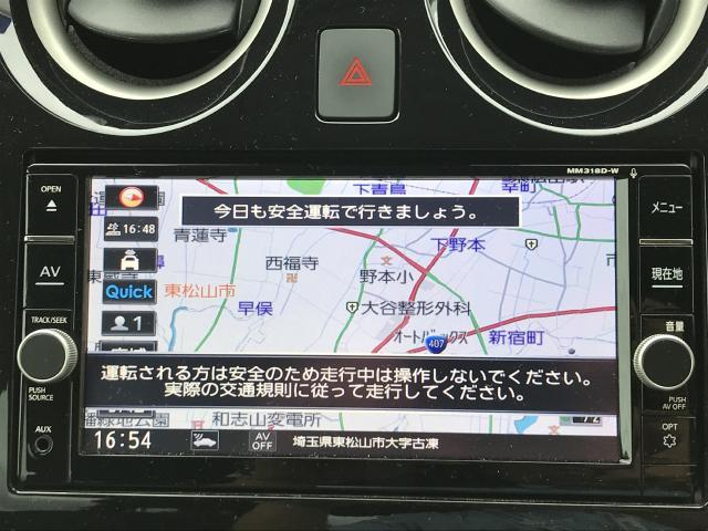 e-POWER X 【当社社用車アップ】(4枚目)