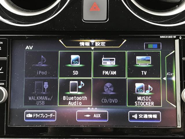 e-POWER X 【当社社用車アップ】(7枚目)