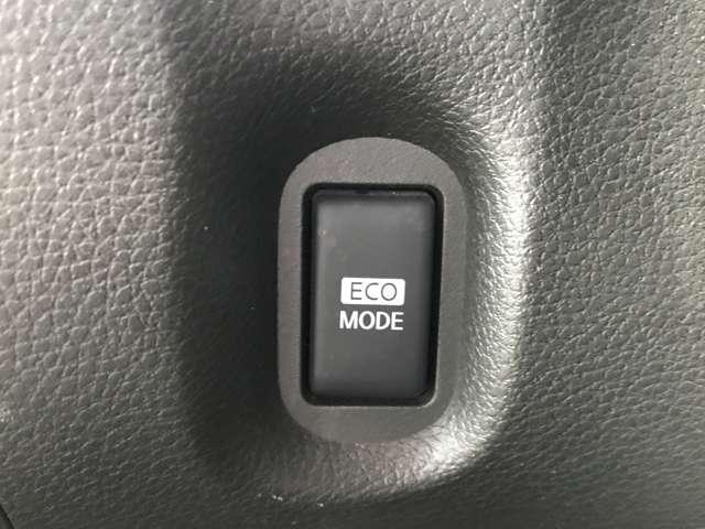 実質燃費を向上させる、ECOモード機能付き!