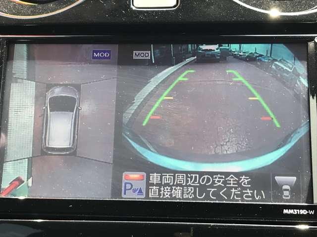 1.2 e-POWER メダリスト 弊社社用車UP(6枚目)