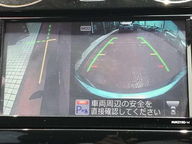 1.2 e-POWER メダリスト 弊社社用車UP(7枚目)