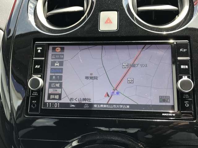 e-パワー X 1.2 e-POWER X 弊社社用車UP(5枚目)