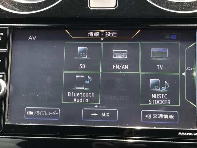 e-パワー X 1.2 e-POWER X 弊社社用車UP(8枚目)