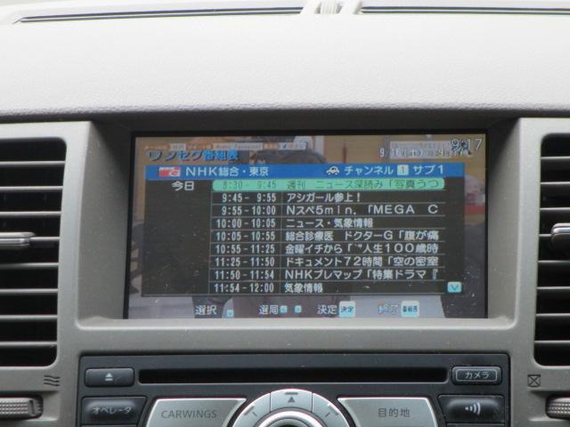 日産 ティーダ 15M メーカーHDDナビTV バックサイドモニター ETC