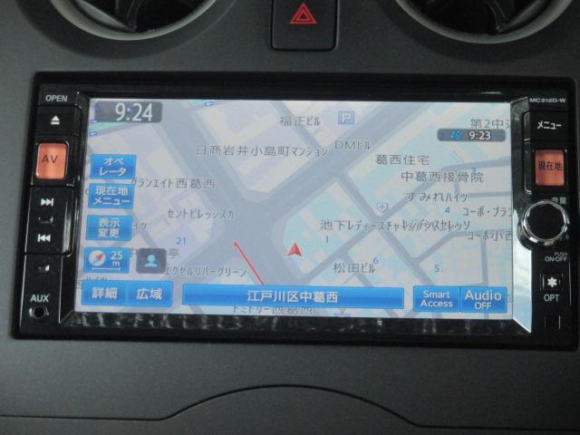 日産 ノート X DIG-S