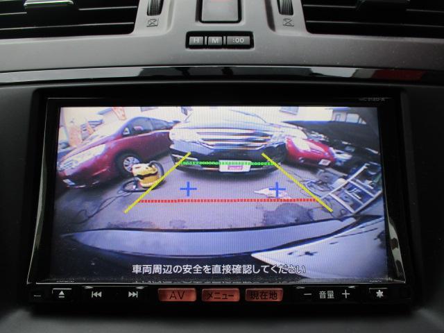 日産 ラフェスタ G メモリーナビTV オートスライドドア ETC インテリ鍵