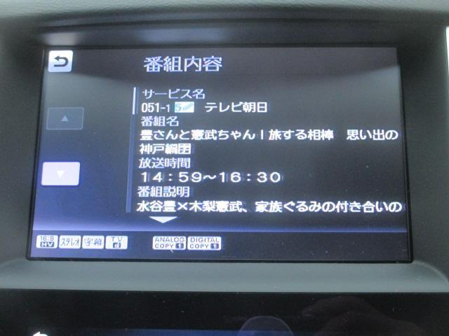 200GT-tタイプP 本革 コネクトナビ アラウンドVM(10枚目)
