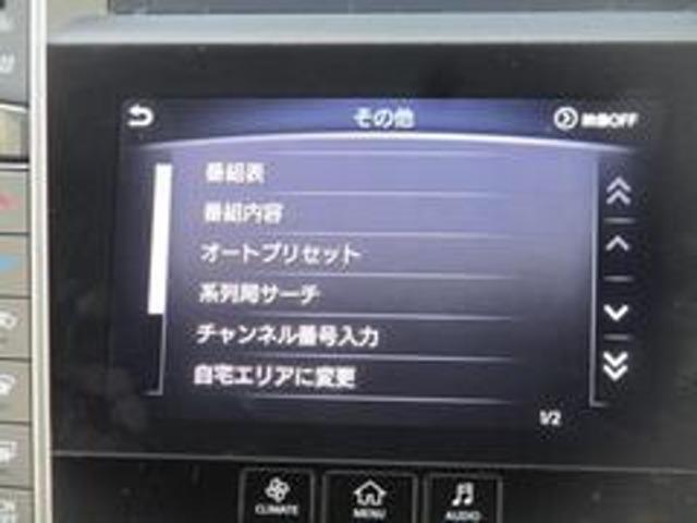 350GT ハイブリッド タイプP 黒本革シート エマブレ(8枚目)