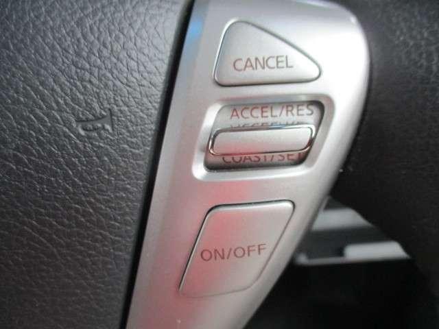 高速運転などに便利なオートクル-ズコントロール