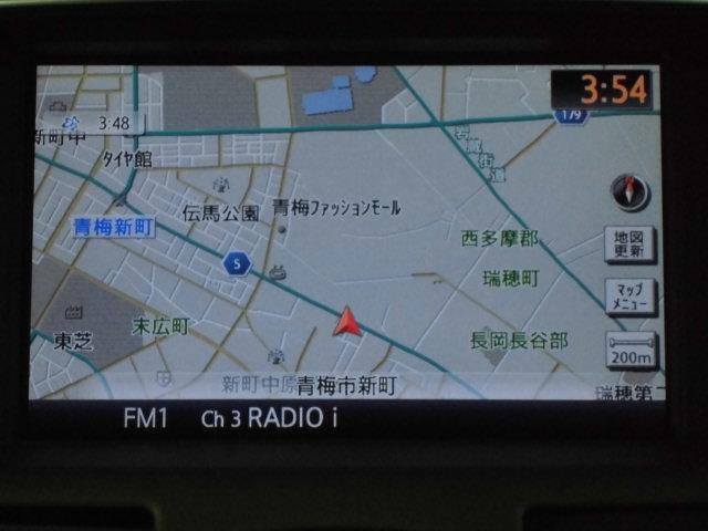 日産 フーガ 250GT  ☆バック・サイドモニター☆
