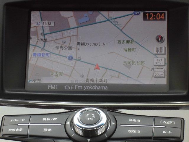 日産 エルグランド 350ハイウェイスター アーバンクロム ☆4WD☆