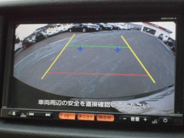 日産 NV350キャラバンバン スーパーロングDX HR クロムギアPkg ☆キセノン☆