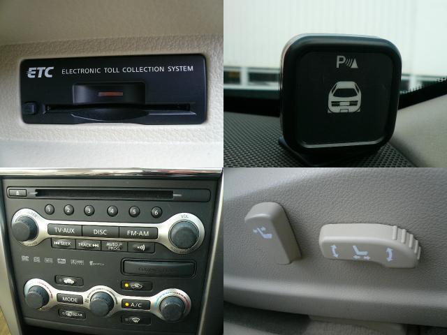 250XV バック・サイドモニター HDDナビ ETC(5枚目)