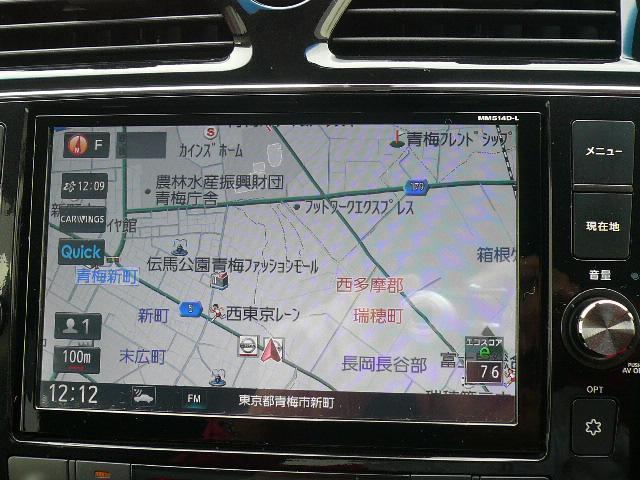「日産」「セレナ」「ミニバン・ワンボックス」「東京都」の中古車4