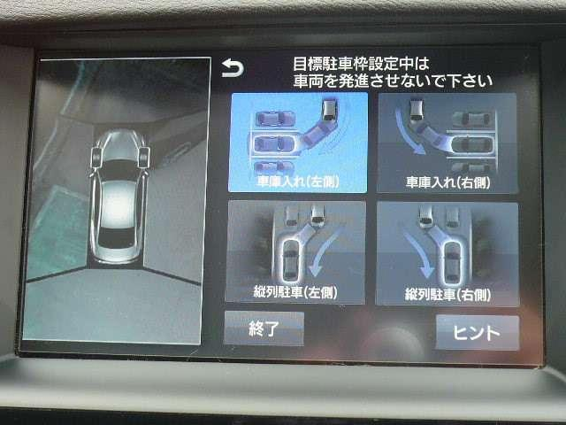 「日産」「スカイライン」「セダン」「東京都」の中古車8