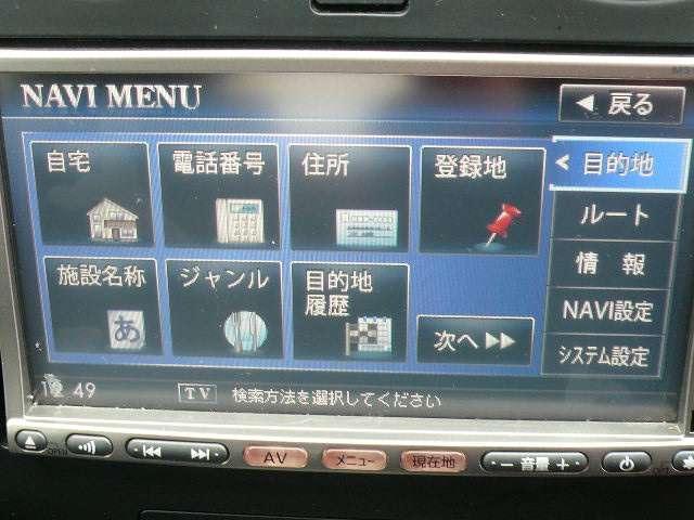 「日産」「デュアリス」「SUV・クロカン」「東京都」の中古車8