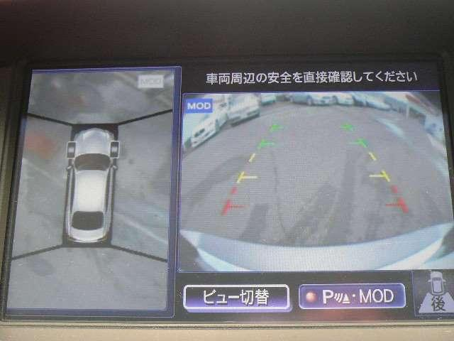 2.5 250GT 黒本革シート(6枚目)