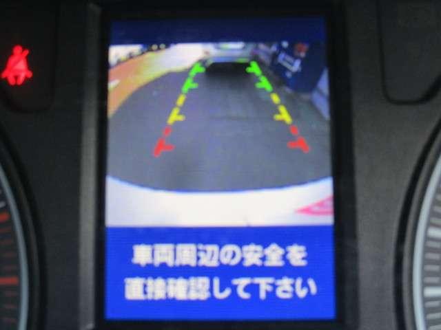 2.5 チェアキャブ M仕様 スライドドア連動オートステップ(5枚目)