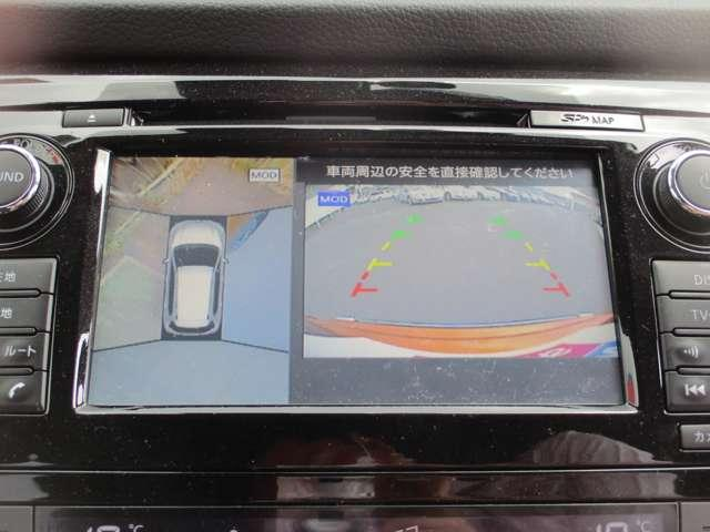 2.0 20X エマージェンシーブレーキパッケージ 2列車 4WD 純正メモリーナビ/プロパイロット(6枚目)