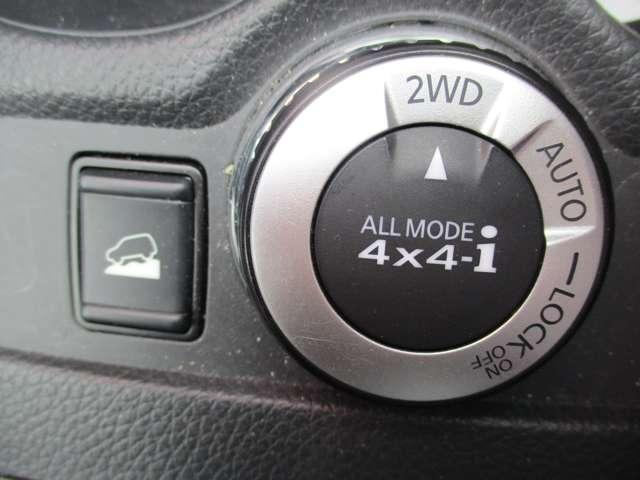 2.0 20X エマージェンシーブレーキパッケージ 2列車 4WD 純正メモリーナビ/プロパイロット(12枚目)