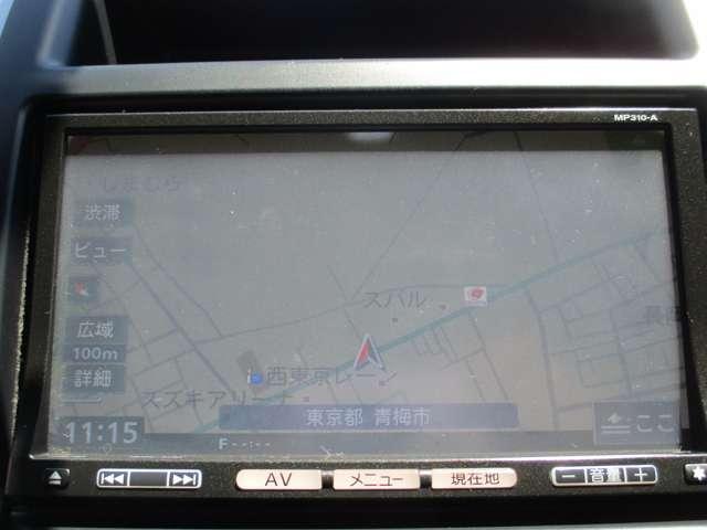 2.0 20X 4WD 純正メモリーナビ ナビ/TV メモリナビ 切替式4WD HIDヘッド AW ETC オートエアコン ABS インテリ鍵 キーレスキー パワステ 1セグ Rカメ(5枚目)