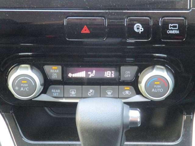 2.0 ハイウェイスター VセレクションII 後席フリップダウンモニター クルーズコントロール ドラレコ LED メモリーナビ ETC キーレス ワンオーナー ナビTV アルミホイール スマートキー 被害軽減ブレーキ 電動スライドドア両側 i-stop ABS(6枚目)
