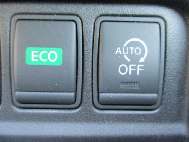 2.0 ハイウェイスター VセレクションII 後席フリップダウンモニター クルーズコントロール ドラレコ LED メモリーナビ ETC キーレス ワンオーナー ナビTV アルミホイール スマートキー 被害軽減ブレーキ 電動スライドドア両側 i-stop ABS(19枚目)