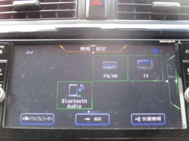 660 ハイウェイスターGターボ アラウンドビューモニター キーフリ TVナビ 記録簿 LED クルコン ABS メモリーナビ ETC アルミホイール ワンセグ オートエアコン アイドリングS アラウンドカメラ サポカーS スマートキ 1オーナ-車 PS(8枚目)