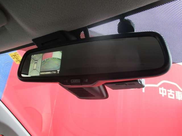 660 ハイウェイスターGターボ アラウンドビューモニター キーフリ TVナビ 記録簿 LED クルコン ABS メモリーナビ ETC アルミホイール ワンセグ オートエアコン アイドリングS アラウンドカメラ サポカーS スマートキ 1オーナ-車 PS(9枚目)