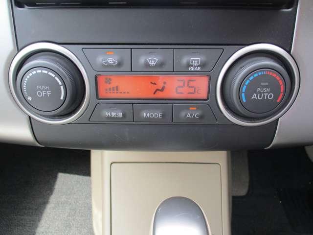 1.5 15M FOUR 4WD 社外メモリーナビ 切替4WD インテリキー キーレス ナビ ABS メモリナビ AW WSRS(7枚目)