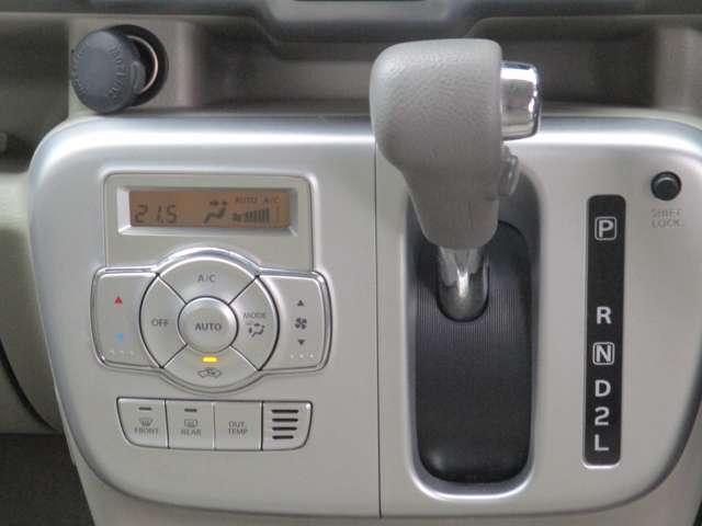 660 G ハイルーフ 純正メモリーナビ ナビTV オートエアコン AW キセノン インテリキー Bカメ メモリーナビ キーフリー レーダーブレーキ付 両側オートSドア PS PW エアバッグ Wエアバック(7枚目)