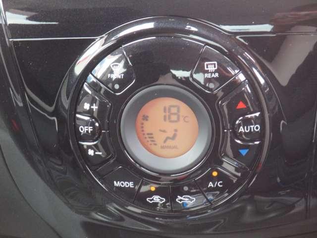 1.2 e-POWER X 純正メモリーナビ 1オナ スマキー バックビューモニター ETC付き ナビTV メモリーナビ付き オートエアコン ワンセグ キーフリー ABS パワーウィンドウ ブレーキサポート 記録簿 エアバッグ パワステ(7枚目)