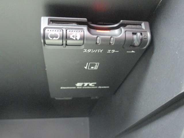 1.2 e-POWER X 純正メモリーナビ 1オナ スマキー バックビューモニター ETC付き ナビTV メモリーナビ付き オートエアコン ワンセグ キーフリー ABS パワーウィンドウ ブレーキサポート 記録簿 エアバッグ パワステ(18枚目)