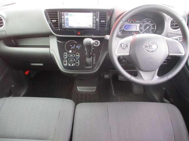 660 ハイウェイスター Xターボ アラウンドビューモニター レーダーブレーキ キーフリー ナビTV ETC メモリーナビ スマートキー アイドリングストップ ABS AAC PS PW アラウンドモニタ アルミ付き ワンセグ(4枚目)