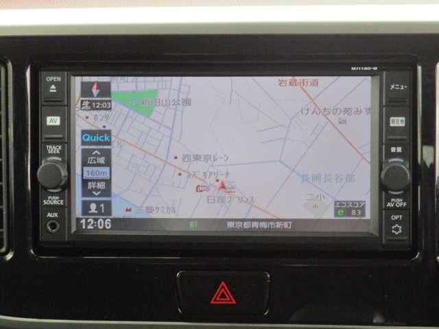 660 ハイウェイスター Xターボ アラウンドビューモニター レーダーブレーキ キーフリー ナビTV ETC メモリーナビ スマートキー アイドリングストップ ABS AAC PS PW アラウンドモニタ アルミ付き ワンセグ(5枚目)