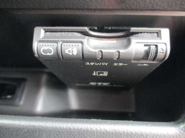 660 ハイウェイスター Xターボ アラウンドビューモニター レーダーブレーキ キーフリー ナビTV ETC メモリーナビ スマートキー アイドリングストップ ABS AAC PS PW アラウンドモニタ アルミ付き ワンセグ(16枚目)