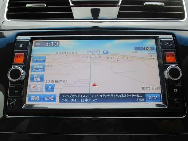 2.5 XL 純正メモリーナビ Bカメラ ETC ナビTV メモリーナビ アルミホイール キセノンヘッド スマートK キーレス(5枚目)