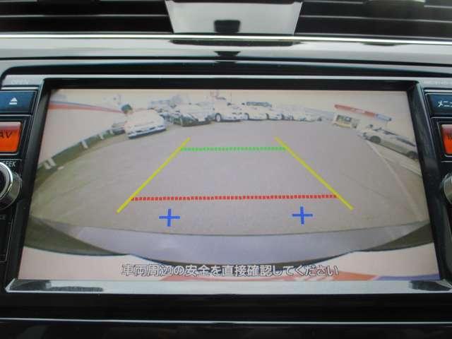 2.5 XL 純正メモリーナビ Bカメラ ETC ナビTV メモリーナビ アルミホイール キセノンヘッド スマートK キーレス(6枚目)
