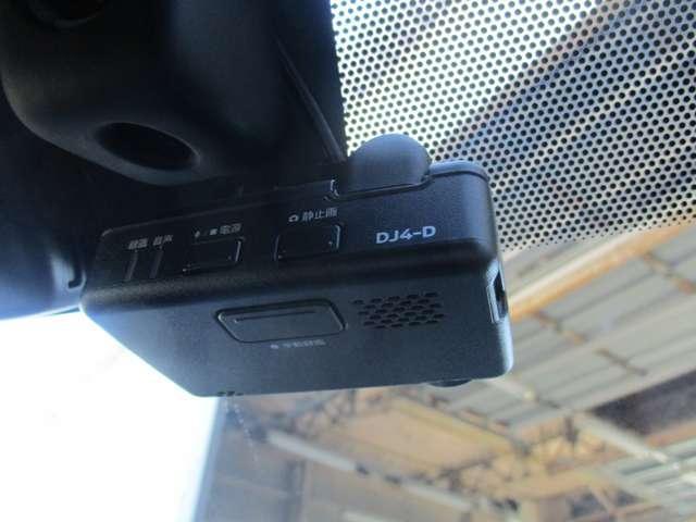 1.2 e-POWER AUTECH スポーツスペック アラウンドビューモニター ナビTV 全周囲 衝突軽減ブレーキ ETC(18枚目)
