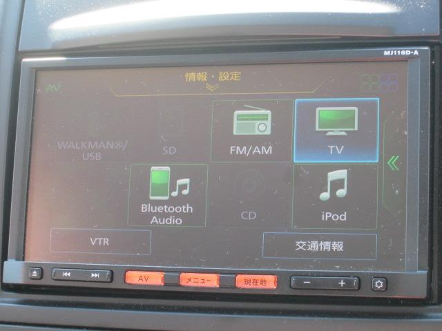 日産 ウイングロード 15M メモリ-ナビ フルセグ インテリキ-
