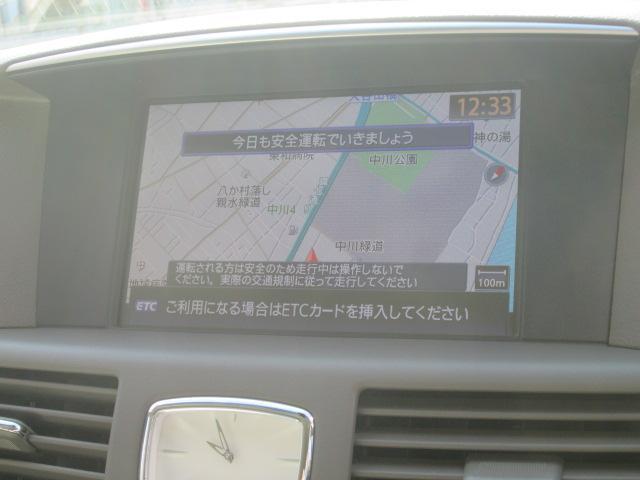 日産 フーガ 250GT 純正HDD フルセグ